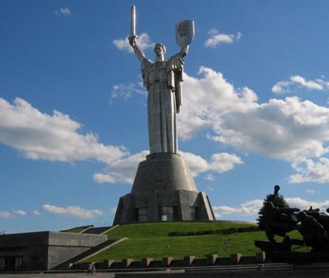 Đất nước Ukraine